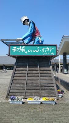 DSC_0085_01.JPG